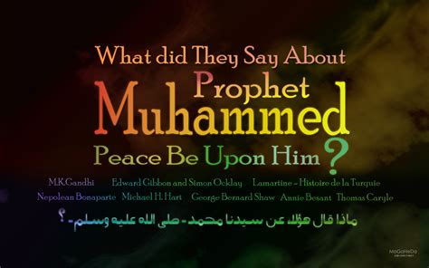 biography of muhammad the prophet in hindi what did they say about the prophet muhammad discover