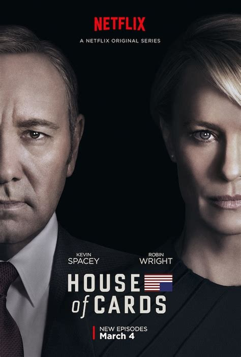 update official trailer new key for house of