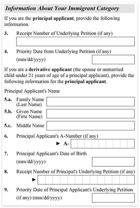 section 245 i of the immigration and nationality act how to fill out form i 485 step by step instructions