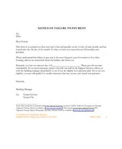 Overdue Invoice Letter Template Overdue Invoice Template Invoice Factoring Reviews