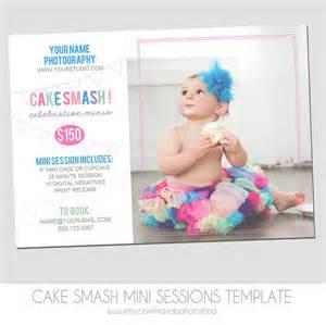 cake smash mini session flyer photography marketing template