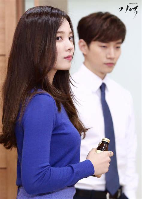 Dvd Drama Korea Memory