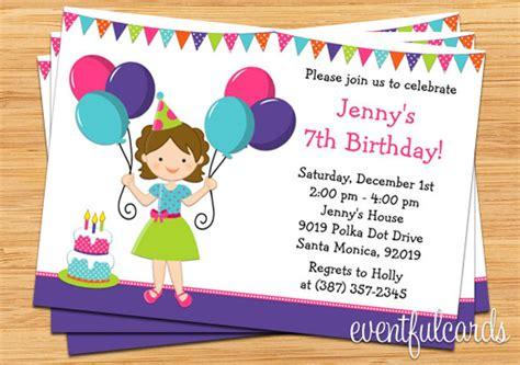little girl printable birthday invitations balloon birthday party invitation for little girl by