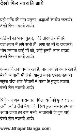Baba Balak Nath Bhajans: full version free software
