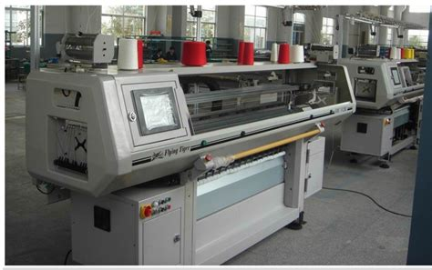 industrial knitting machine our knitting process