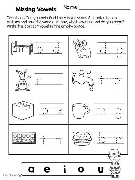 printable vowel games for kindergarten phonics vowels worksheets and no prep printables