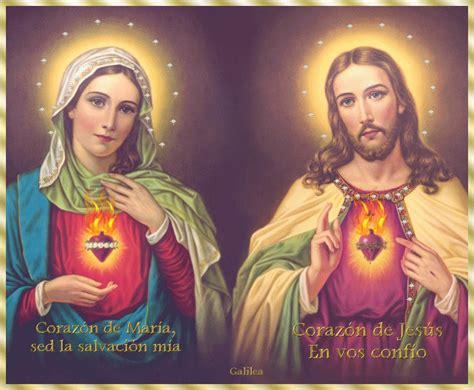 imagenes de jesus y maria juntos gifs y fondos pazenlatormenta im 193 genes de los sagrados