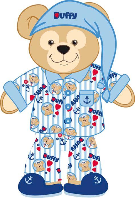 pajama clipart pajamas clipart no background