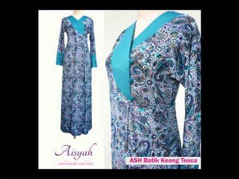 Supplier Baju Ayumi Tunic Hq 1 busana muslim terbaru