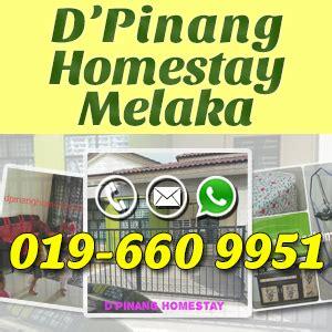 design banner homestay tempahan design blog d pinang homestay melaka