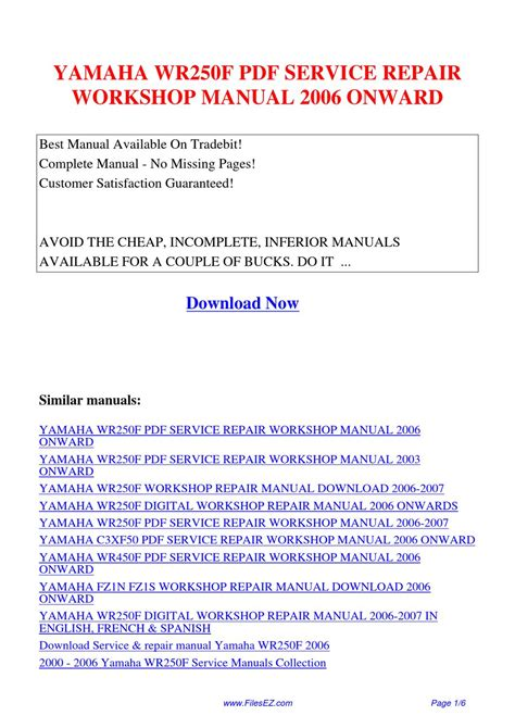 2003 wr250f service manual dietmixe