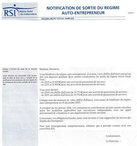 auto entrepreneur chambre de commerce courrier rsi de notification de changement de r 233 gime