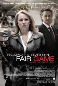 film quiz dvd fair game dvd release date march 29 2011