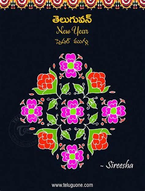 new year special rangoli designs new year special