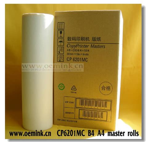 gestetner master compatible thermal master box of 2 cpmt17 jp12 ricoh master compatible thermal master box of 2 cp6201mc b4 a4