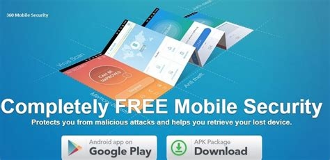 360 mobile security app 5 best free mobile security apps to notify before phone is