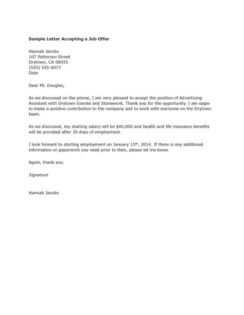 application letter sle for promotion how to write cover letter for promotion 28 images
