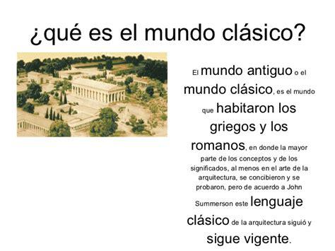 el mundo clsico 191 que es el estilo clasico