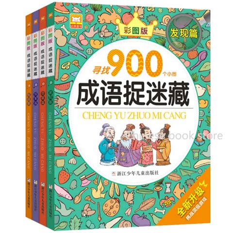 libro thinkers games acquista all ingrosso online creative thinking book da grossisti creative thinking book cinesi
