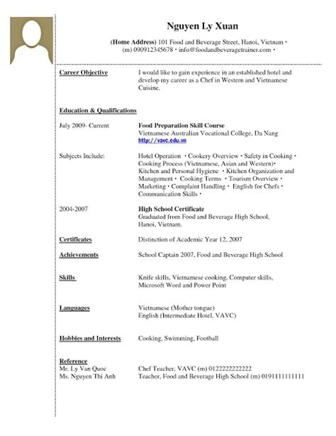 student resume exles no experience college student resume template no experience svoboda2