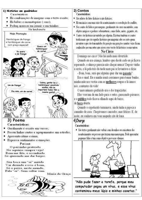 etica conto on line plano de aula portugues ok