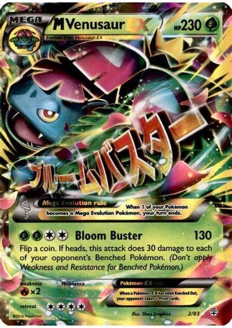 Kartu Original M Blastoise Ex Generations x y generations single card ultra holo ex