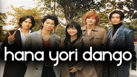 hana yori dango hana yori dango 花より男子 toad japanese drama review