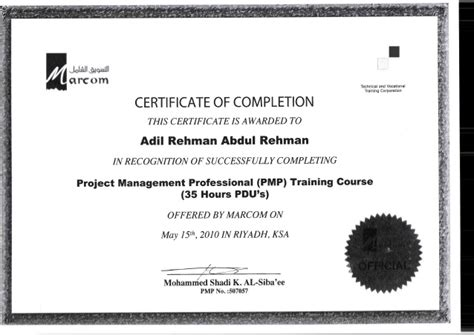 completing training certificate certificate of completion