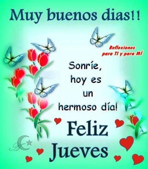 buenos deseos para ti y para m hermoso ramo de rosas rojas buenos deseos para ti y para m 205 muy buenos d 237 as