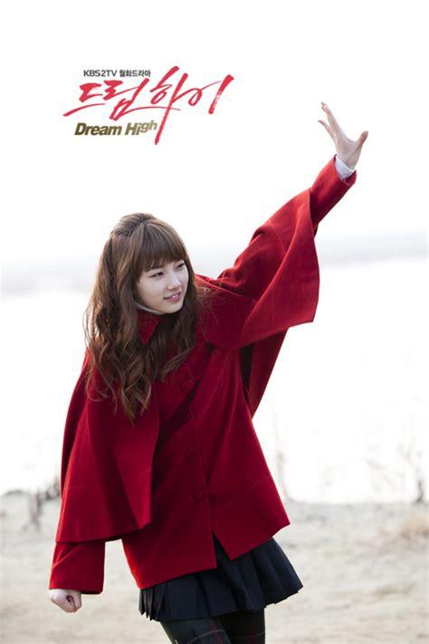 Idola Superkeren ari screencaps suzy miss a as hye mi expression