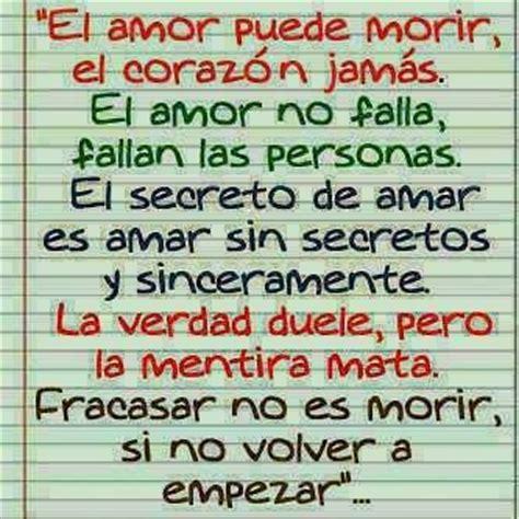el amor no falla fallan las personas que no saben amar frases con im 225 genes el amor puede morir el coraz 243 n