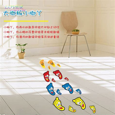bathroom stickers for kids new 10set lot wall stickers for kids rooms stair floor