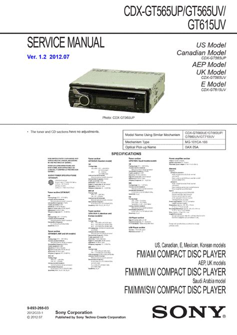 sony model cdx gt260mp wiring diagram 37 wiring diagram