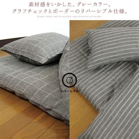 futon sheets futon mattress sheets
