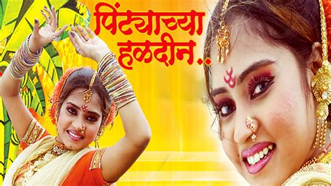 Wedding Song All by Best Wedding Song Collection Marathi Wedding Songs All
