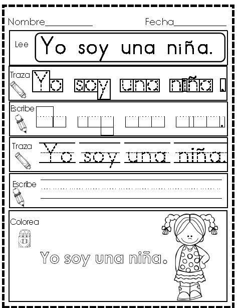 printable worksheets for kindergarten in spanish spanish high frequency words kindergarten worksheets