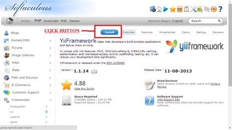 yii tutorial installation how to installing yii framework in cpanel via softaculous