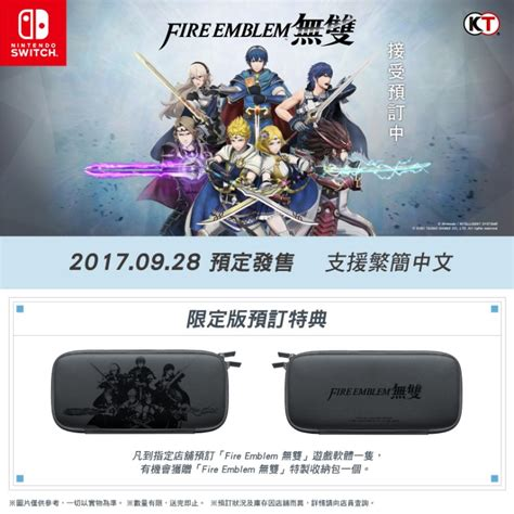 Original Paling Murah Nintendo Switch Emblem Warriors hong kong emblem warriors preorders come with switch carrying gonintendo