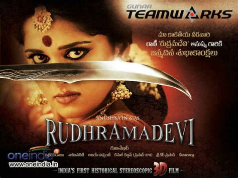film rudrama devi biography rudrama devi first look a birthday gift for anushka