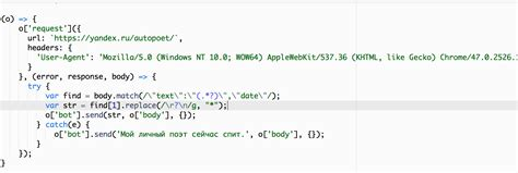 javascript remove pattern from string javascript remove regex from string phpsourcecode net