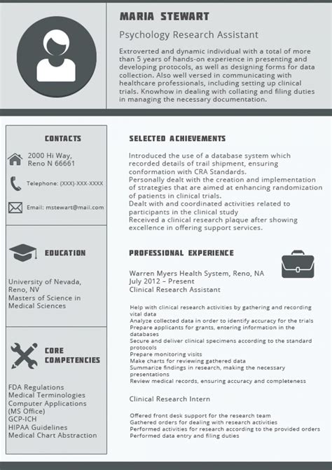 Resume Template 2018 No2powerblasts Com Resume 2018 Template