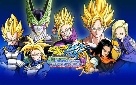 wallpaper dragon ball bergerak dragon ball z kai wallpaper dragon ball z kai bergerak