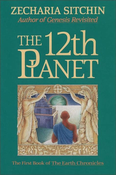 planet books the 12th planet book i
