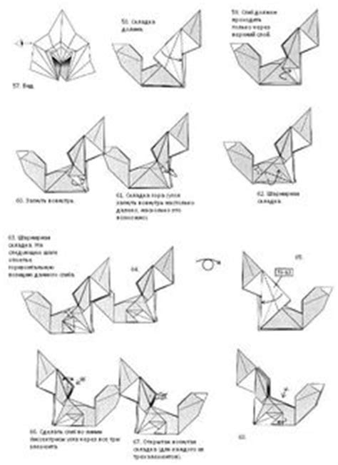 origami fox diagram fox can anyone out there read the directions origami
