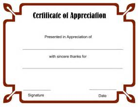 Free Printable Certificate Of Appreciation Templates by Best Photos Of Free Printable Blank Certificate Of