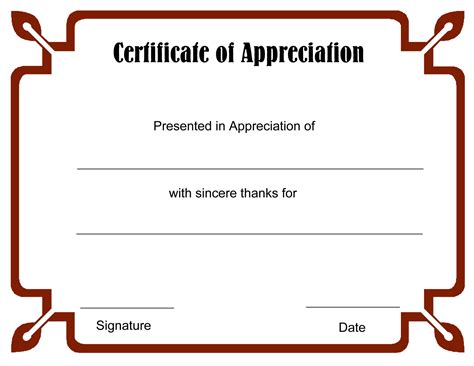 8 best images of free blank certificate appreciation