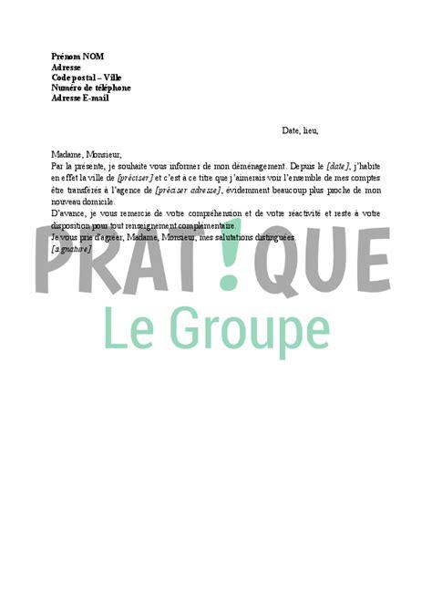 modele de lettre transfert d agence bancaire lettre de demande de transfert d agence bancaire pratique fr