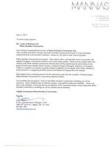 mannas interior design corp letter of reference sifton