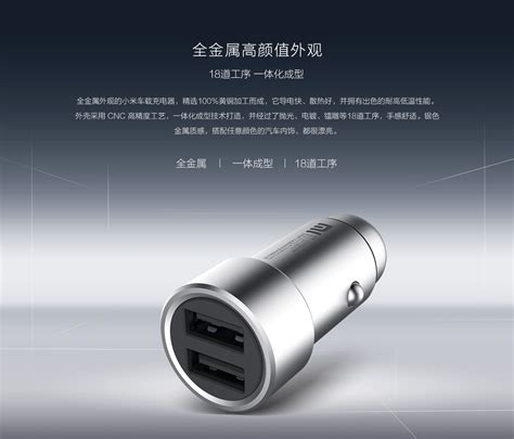 Xiaomi Car Charger Dual Carjer Mobil Dual Port Metallic Original 100 xiaomi mi car charger dual usb original silver