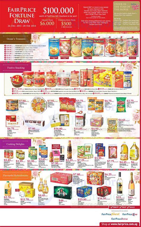 ntuc new year food ntuc fairprice abalones new moon skylight etc
